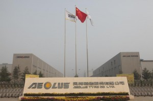 Fabricante chinesa produziu 12,3 milhões de pneus em 2015.